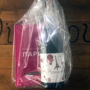 gift_box_promenade_paris